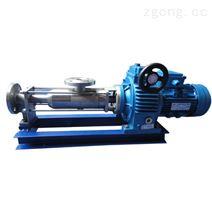 不銹鋼調速螺桿泵