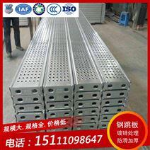 湖南鋼跳板生產廠