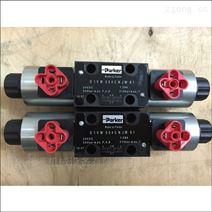 D1VW004CNJW91液壓閥派克進口