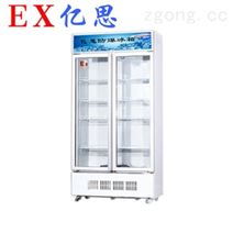 福安雙門防爆冰箱(冷藏)