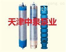 天津不锈钢潜水泵厂