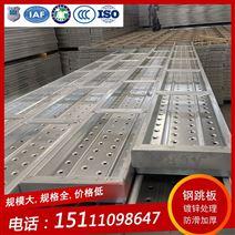 湖南益陽建筑工程鋼跳板廠家