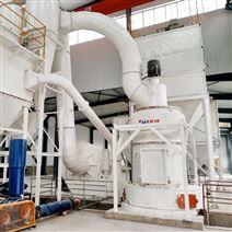 高爐水渣礦粉生產工藝