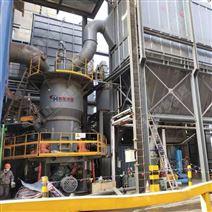 水渣加工的礦粉多少錢一噸