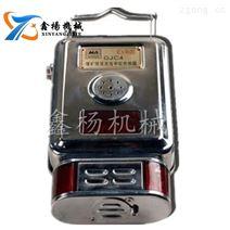 GJC4煤礦用甲烷傳感器 本安型檢測裝置