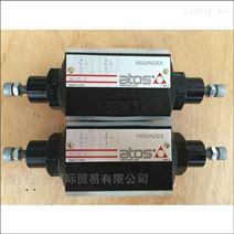 意大利阿托斯電磁閥HO-012 52