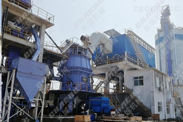新乡长城供应高效节能钢渣立磨机