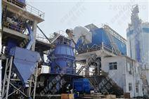 新鄉長城供應高效節能鋼渣立磨機