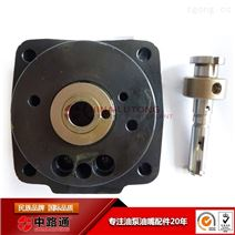 高压油泵泵头厂家096400-0904