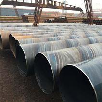 株洲排水大口徑螺旋鋼管工廠 630鋼管