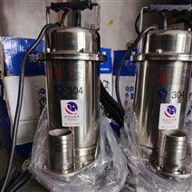 QDX-S全不銹鋼小型潛水電泵