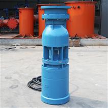 中吸式雨季排水軸流泵