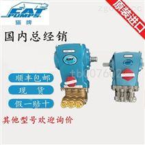 貓牌CAT高壓泵2SF22SEEL 623 430 271原裝