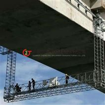 固定式桥梁施工平台