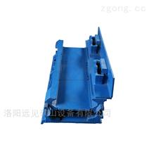 80/23ZC中部槽 溜槽  SGZ800/630刮板機