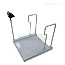 帶座椅防滑輪椅秤,智能測量透析秤