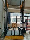 廣東佛山2T室內鏈條式導軌液壓升降作業平臺