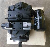 薩奧90R55振動泵
