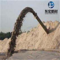 深圳选矿厂用超高分子尾矿输送管道