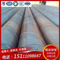 邵陽大口徑防腐鋼管廠商 排污水用螺旋管