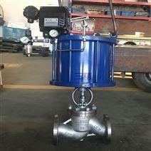 三精J641H气动法兰截止阀双作用气缸