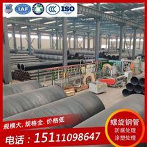 湖南衡阳广告牌用螺旋钢管厂家 规格全