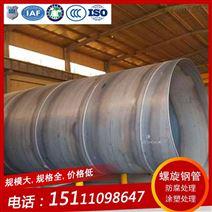 广告牌用螺旋钢管生产厂家