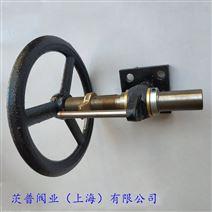 H2型 帶手輪及行程指示器的支架