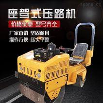 带震动的小型双钢轮压土机