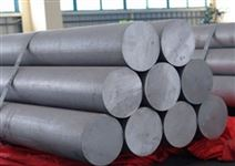 15CrMo-大連鋼材市場-鋼材銷售