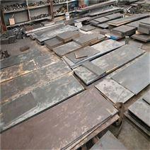NAK80圓鋼-扁鋼-鋼材加工銷售-大連模具鋼