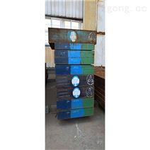 70CrSiMnMoV扁鋼-大連鋼材銷售-鋼材加工