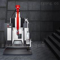臺灣亞威AG5-1620五軸加工中心廠家價格