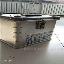 生物危險品鋁制生物安全運輸冰箱