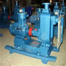 ZX系列自吸式離心泵型號規格 山東中煤 無
