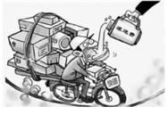快递企业低端市场竞争激烈,服务类型?#25214;?#22810;元化