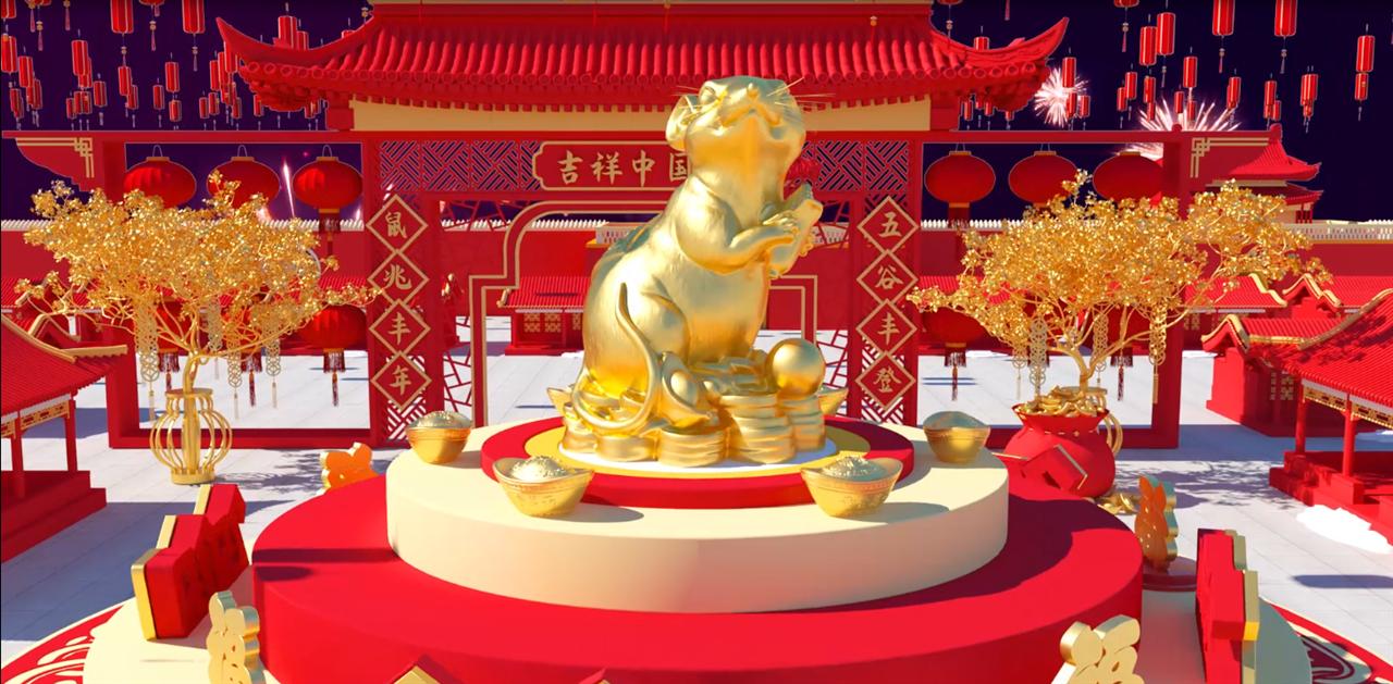 興旺寶明通全體祝大家新春快樂,鼠年吉祥!